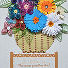Quilling Happy Birthday Flowers Basket